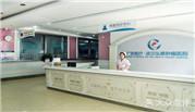 广发肿瘤医院